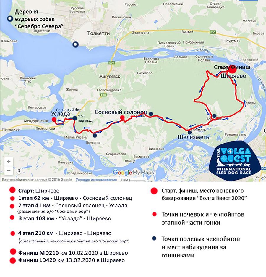Маршрут гонки Волга Квест 2020