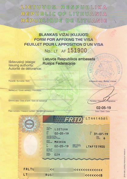 Образец транзитной визы для проезда через Литву