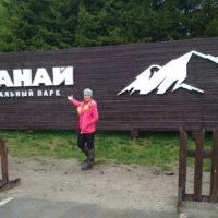 Основные маршруты и расстояния в национальном парке Таганай
