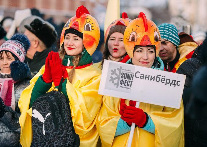 Фестиваль «SUNNYФЕСТ» | Фото источник сообщество «SUNNYФЕСТ» Вконтакте