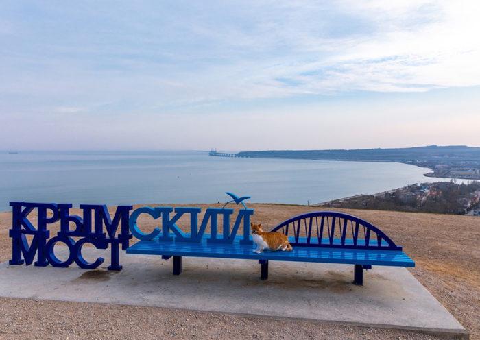 Поездом в Крым